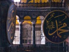 Hagia Sophia, Istanbul, Turkey (2008)